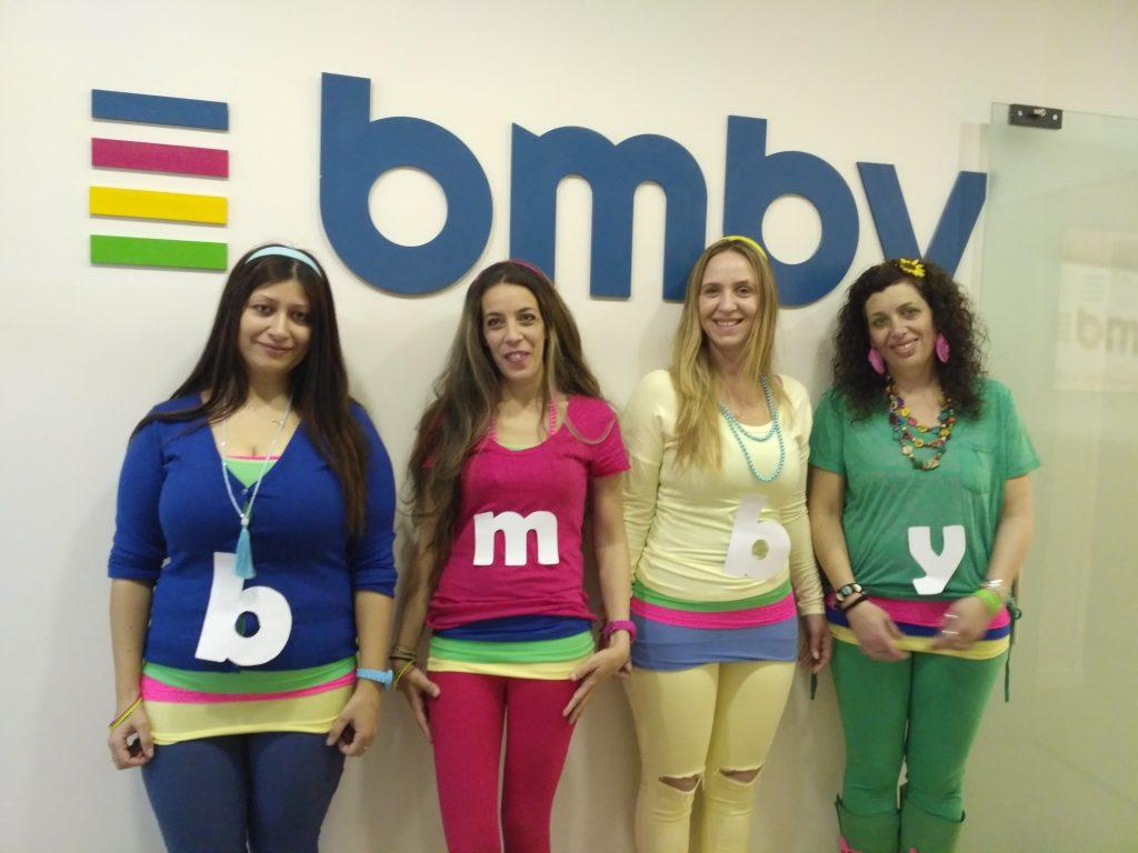 לוגו bmby תחפושת פורים