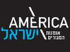 אמריקה-ישראל