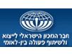 מכון-היצוא-הישראלי